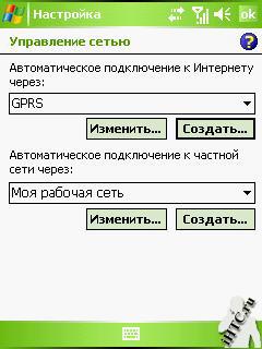 Название: как поставить пароль на интернет на компьютере издательство